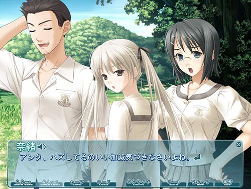 File:Yosuga02.jpg