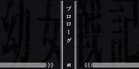 Youjo Senki Episode 2