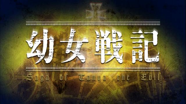 File:Opening img Youjo Senki Anime.png