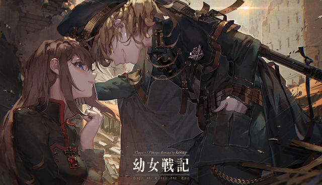 File:Consolation by kawacy-db1xh9k.jpg