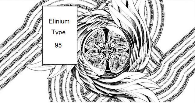 File:EliniumType95Manga.png