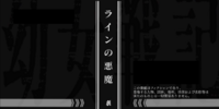 Youjo Senki Episode 1