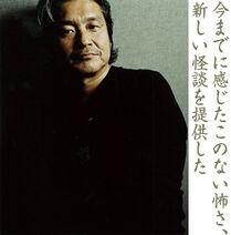 Hirayama san