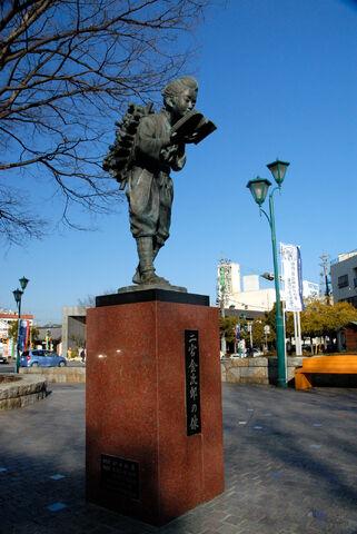 檔案:NinomiyaKinjiro KakegawaSta 2.jpg
