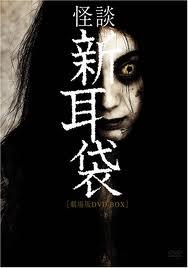 檔案:Miminohukuro.jpg