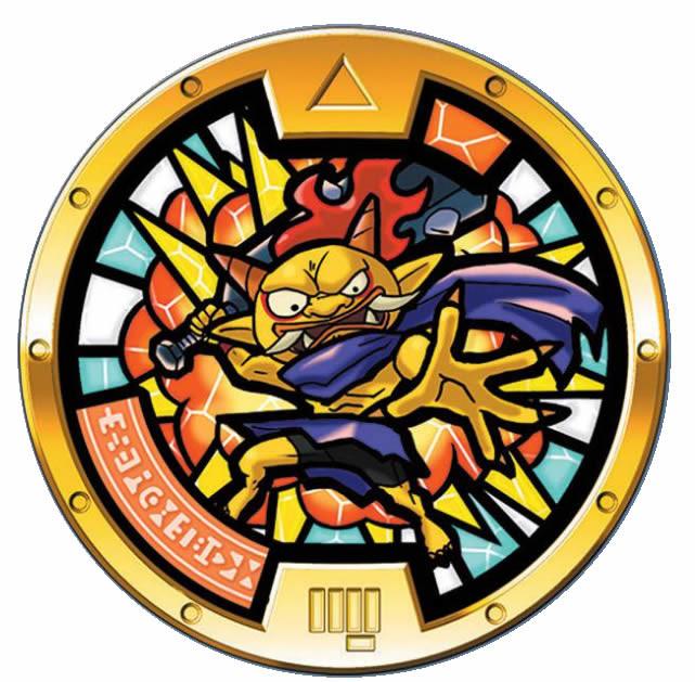 imagen medailles yo kai watch gorgouille