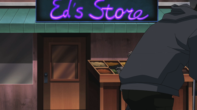 File:Ed's Store.png