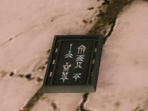 Tablet of Destiny