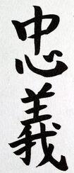 Chungi