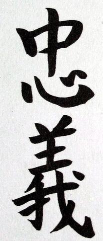File:Chungi.jpg