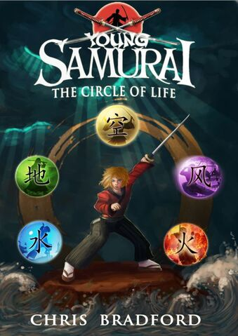 File:Young samurai the circle of life with logo by luneth22-d5znkga.jpg