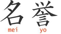 File:Meiyo.jpg