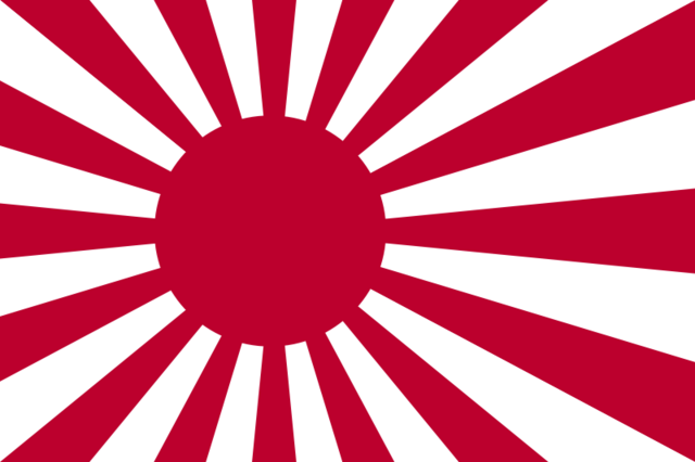 File:The Rising Sun.png