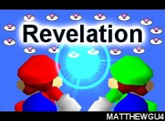 File:Revelation2.jpg