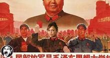 More Miley as a communist
