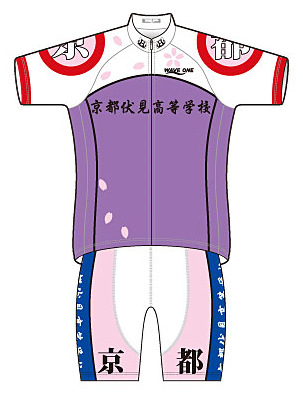 File:Kyofushi-jersey.png