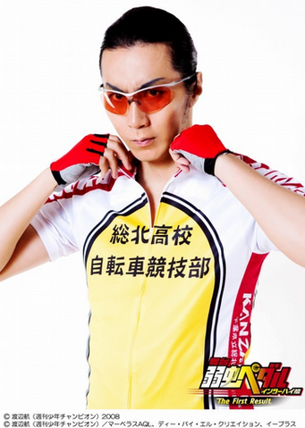 File:Kinjou firstresult.png