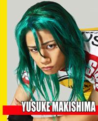 File:Makishimastage.png
