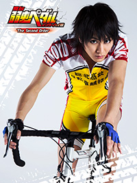 File:Imaizumi stage.png