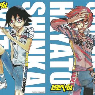 The Shinkai siblings.