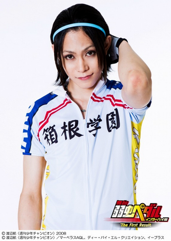 File:Toudou firstresult.png
