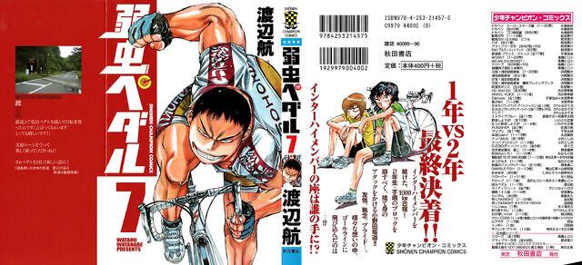File:Yowamushi pedal 7.jpg