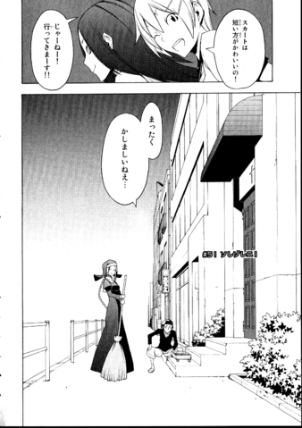 File:Chapter 051-Fix.png
