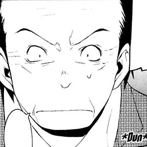 File:Wiki - Morino Manga.png