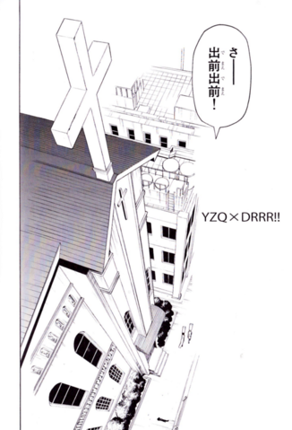 File:YZQxDRRR-Chapter 3 Cover.png