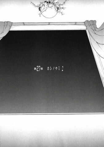 File:Chapter 027.jpg