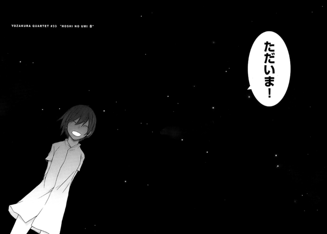 File:Chapter 033.png