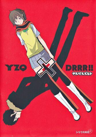 File:YZQxDRR Cover.jpg
