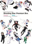Shooting Star Premium Box