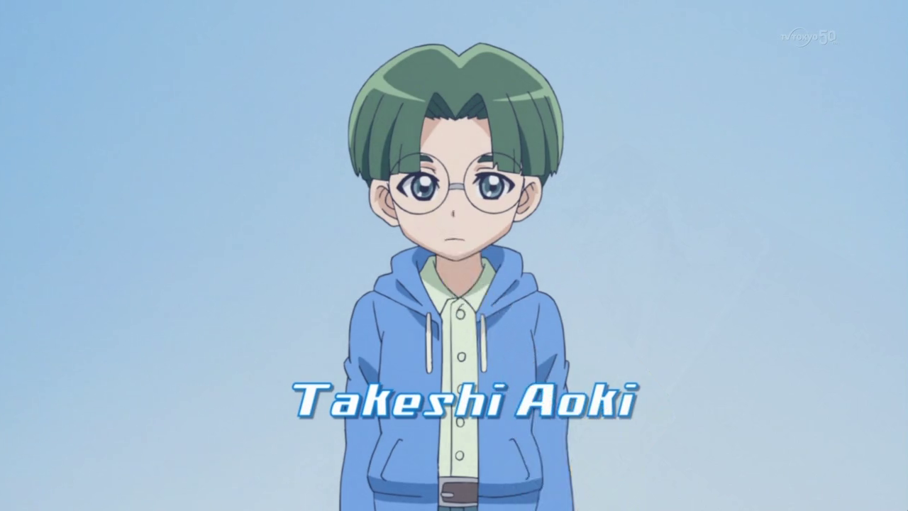 Aoki Shūzō