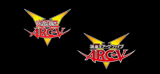 File:Arc-V.png