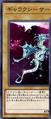 Galaxy Serpent.png