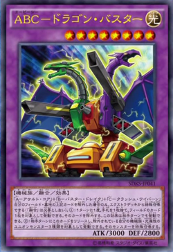 ABC-Dragon Buster