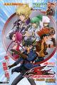 Thumbnail for version as of 17:15, May 24, 2012