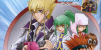 Yu-Gi-Oh! 5D's - Ride 029