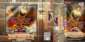 GardeningintheWild-Booster-TF05