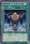 LevelLimitAreaB-309-JP-C