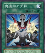 MagiciansScales-JP-Anime-GX