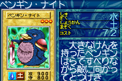 File:PenguinKnight-GB8-JP-VG.png