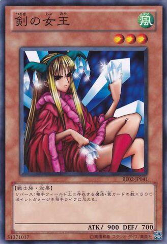 File:PrincessofTsurugi-BE02-JP-C.jpg