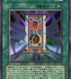 SpellChronicle-JP-Anime-GX