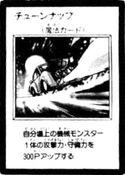 TuneUp-JP-Manga-GX