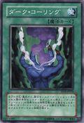 DarkCalling-TP11-JP-C
