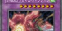 Episode Card Galleries:Yu-Gi-Oh! GX - Episode 003 (JP)