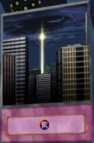 File:HeroCall-EN-Anime-GX.png