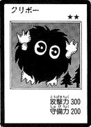 Kuriboh-JP-Manga-DM-2
